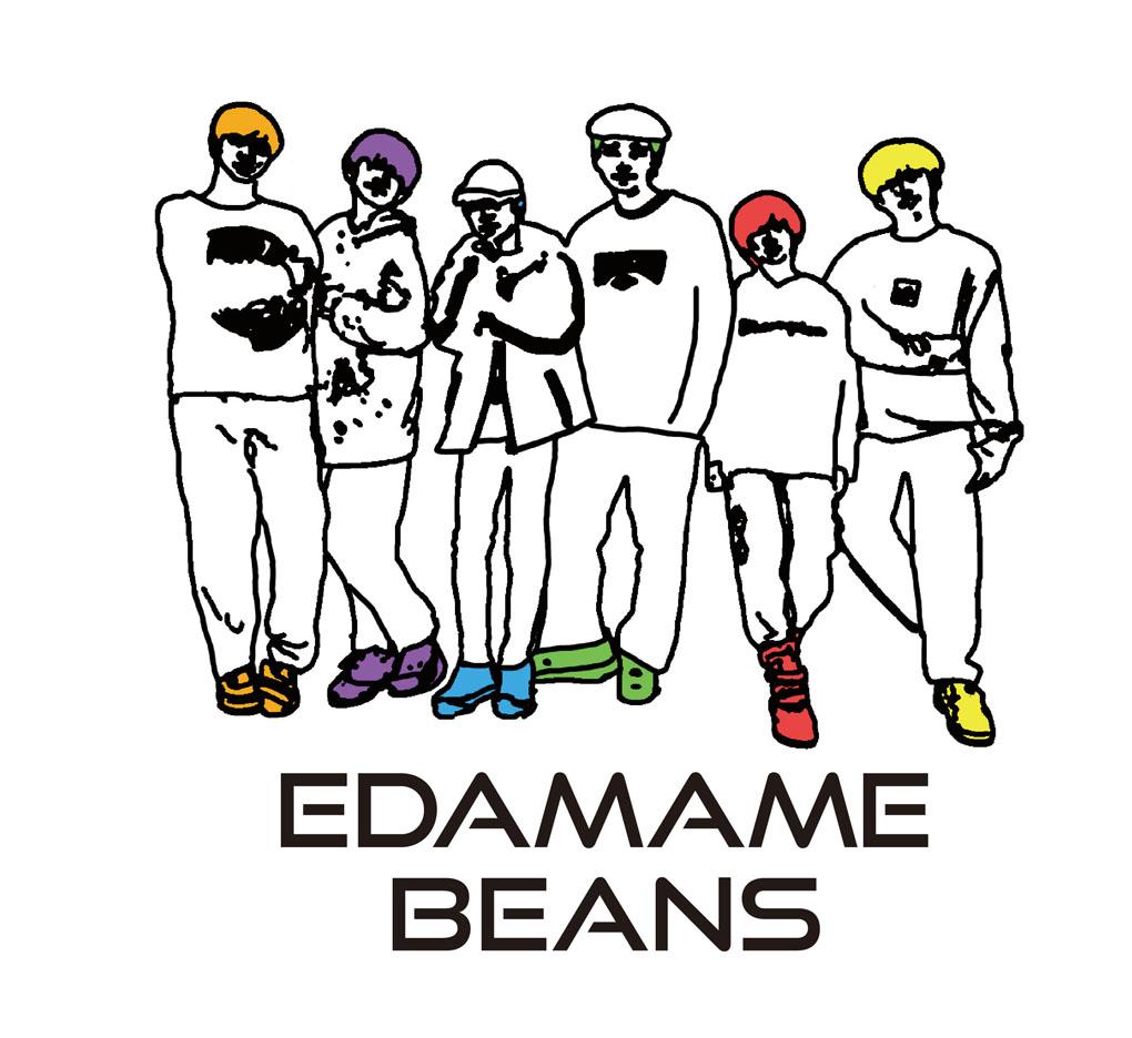 EDAMAME BEANS official website